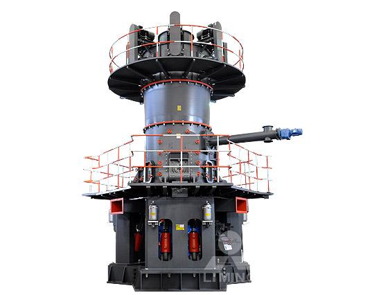 LUM超细立式磨粉机,LUM立式磨粉机